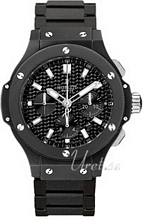 Hublot Big Bang Black Magic Evolution Sort/Keramik Ø44.5 mm